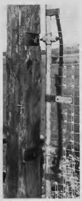 A Gate Lock